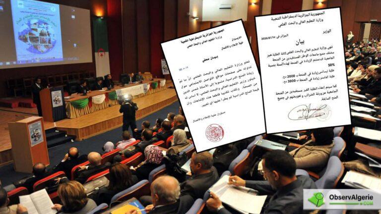 Augmentation de la bourse des étudiants en Algérie : le ministère réagit
