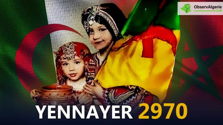 Nouvel An Amazigh : Le Maroc veut emboîter le pas à l'Algérie